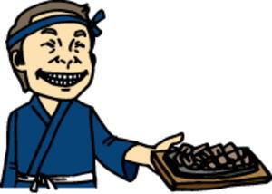 妻地鶏 取り寄せ!読み方は「つまじどり」炭火焼の食べ方解説