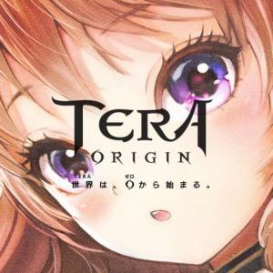 今年サービス開始予定の「TERA_ORIGIN」が映像公開記念イベントとしてフォロー&RTキャンペーンをしてます。