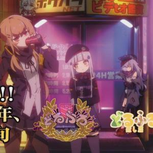 【ドルフロ】 辛辣なM16 ドルフロ・ショートアニメ エピソード5 【動画】