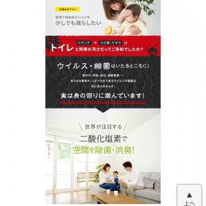 #jokin_air ⑤