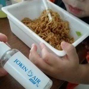 #jokin_air ⑥