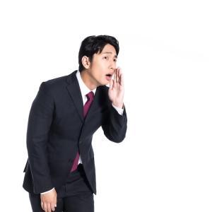 日本のスポーツ指導の問題点。