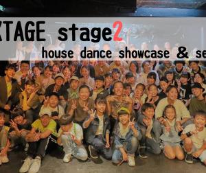 ダンスイベント『NEXTAGE stage2』無事終了しました!