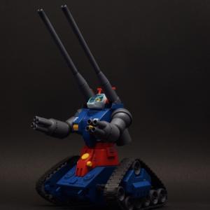 ガンタンク【BANDAI 1:144 HGUC RX-75 GUNTANK】