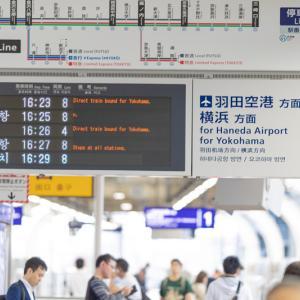 台風19号直撃を前にした鉄道会社の計画運休