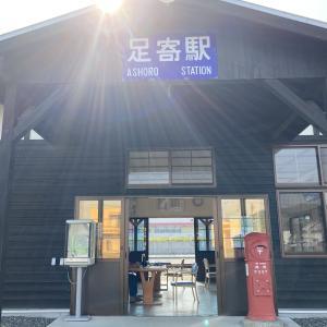 2021年 北海道車中泊の旅  8日目 しほろ温泉&足寄町