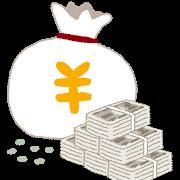 【借金500万円】返済出来るの? プロローグ。