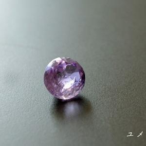 国産紫水晶とホワイトジルコンのルースでオーダーメイドジュエリーを作ってもらった話