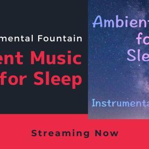 アルバム『眠りのためのアンビエントミュージック』配信スタートしました