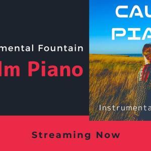 アルバム『Calm Piano』配信スタートしました