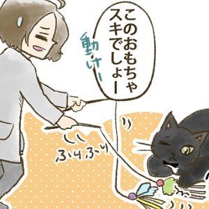 【第34話】険しき道