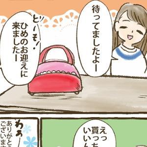 【第37話】子猫編① ひめのお迎え