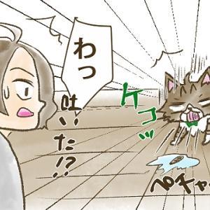 【第54話】初めて猫草をあげた日