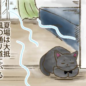 【第11話】ずっとそこに…?