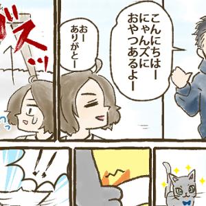 【第21話】残念なイケメン
