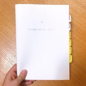 九州初!FOOD SEIRI NOTE自宅セミナー開催!