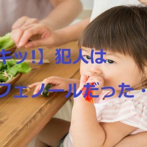 黒色便の意外な正体は・・ポリフェノール!?まさかの野菜ジュースだった!?