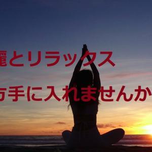 【デトックス効果】始めようよ!カッピング(吸い玉)で美肌、ダイエット、体質改善いいことずくめ!