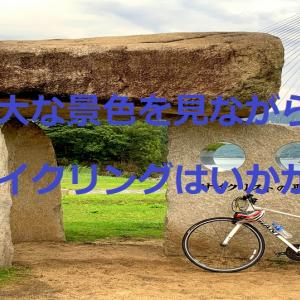 サイクリストの聖地「しまなみ海道」で激チャリしてきた!