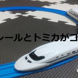 トミカとプラレールの夢のコラボ!乗り物好きにはたまらない「カンカン踏切セット」とは!?