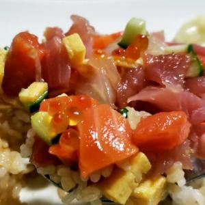 楽しいゴハンですよ!まぐろ・サーモン・ぶりの海鮮ご飯