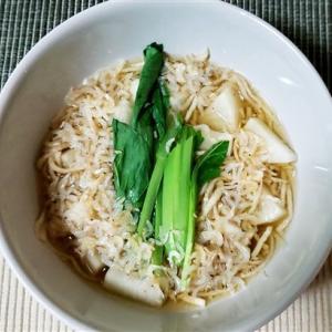 簡単で安上がりレンチンで切り干し大根と小えびのスープ