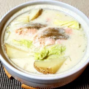 今が旬!国内産秋鮭とじゃがいものスープ