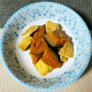 おひとりさま作り置き かぼちゃと手揚げの煮物
