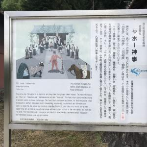 兵庫県三木市 若宮神社へお参りしてきました
