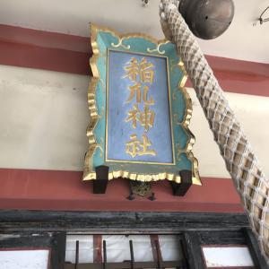 兵庫県明石市 稲爪神社へ参拝しました