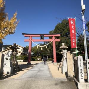 神戸市須磨区にある、證誠神社へお参りしてまいりました