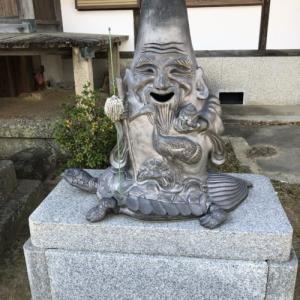 兵庫県洲本市 長林寺へお参りしました