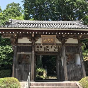 兵庫県三田市 花山院菩提寺の御朱印