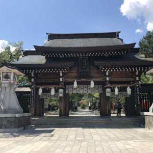 兵庫県神戸市 湊川神社の御朱印