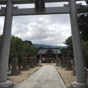 兵庫県神戸市 本住吉神社の御朱印