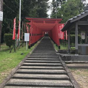 兵庫県丹波篠山市 まけきらい稲荷の御朱印