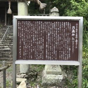 兵庫県三田市 酒滴神社にお参りしてきました