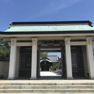 兵庫県明石市 柿本神社の御朱印
