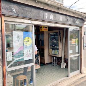 お彼岸には横須賀老舗のおはぎ