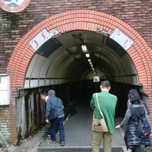 坂本隧道 (水道トンネル)