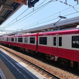 京浜急行本線