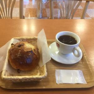 朝食  コーヒーハウス  浜田市  お疲れモード