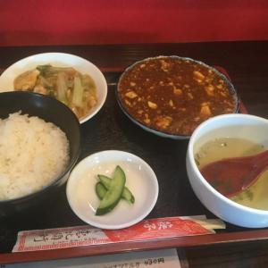 麻婆豆腐 恵比寿軒 益田市 浜田のアラーキー