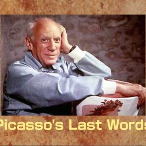 ピカソの遺言