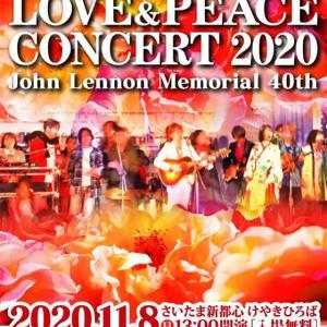 LOVE & PEACE コンサート2020