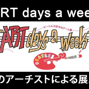 ART days a week の テーマソング