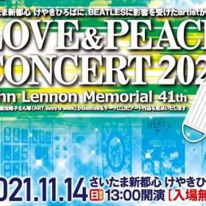 LOVE & PEACE コンサート2021