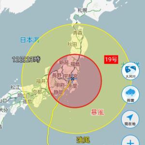 2019/10/12(土)は台風に地震に、、、