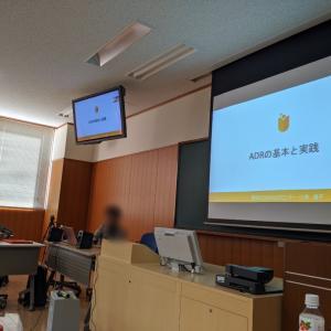 2020/01/11(土)は、面会交流支援研究会in京都に参加。