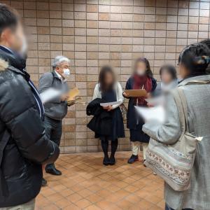 2020/01/12(日)は、一般社団法人日本家族ビジテーションサポートセンター(FVS)見学